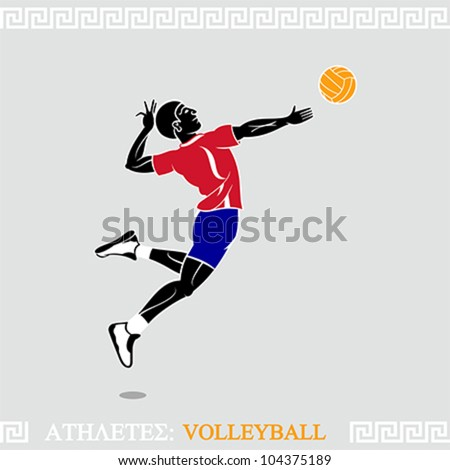 Greek art stylized volleyball player jump attack