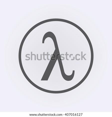 Greek Letter Lambda Symbol Circle Vector Stock Vector Royalty Free