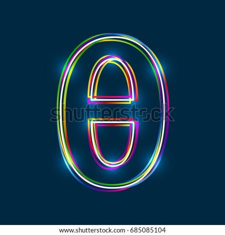 Greek Small Letter Theta Vector Multicolored Stock Vector 685085104