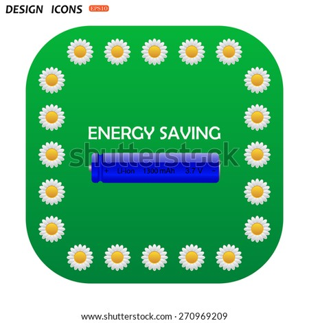 Green button with white daisies for mobile applications. energy saving battery. icon. vector design - stock vector