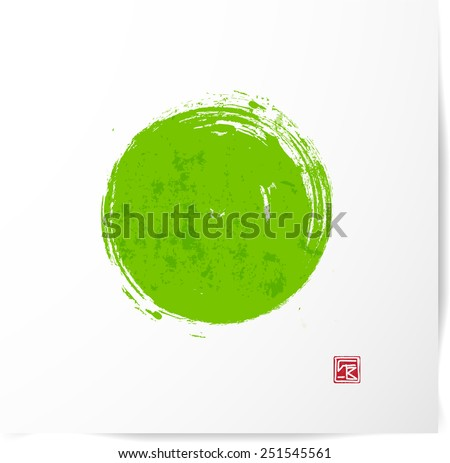 Green circle on white background. Sealed with decorative stamp. - stock vector