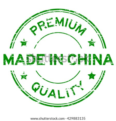 """Green grunged rubber stamp """"made in China"""" - stock vector"""
