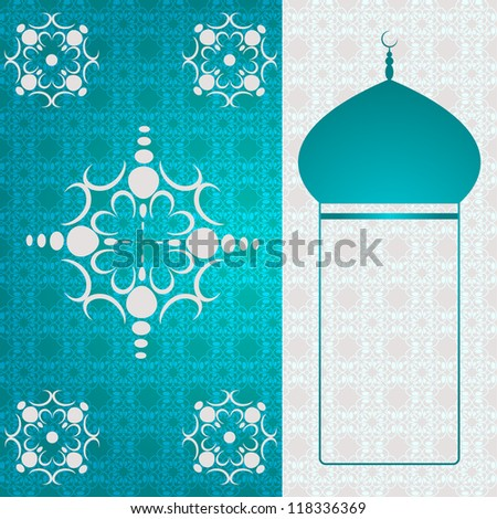 Green Islamic Background. Jpeg Version Also Available In Gallery. - stock vector