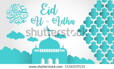 Green Mosque Special Eid Al Adha Mubarak with lettering arabic eps 10 Creative design