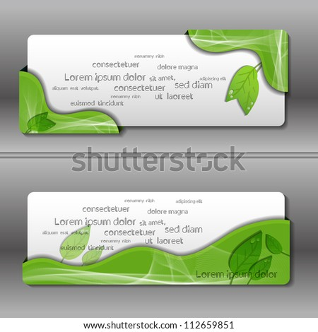 Green nature abstract vector banner set with lief - stock vector