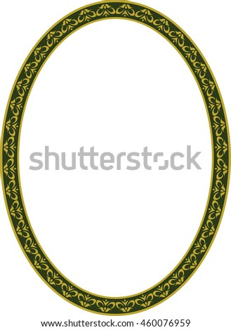 Green oval frame border beautiful vector vintage isolated