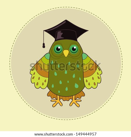 Green Owl Symbol Wisdom Stock Vector Hd Royalty Free 149444957