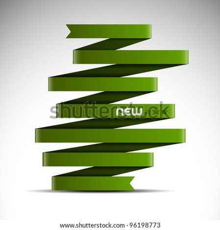 green  ribbon for your text, vector - stock vector
