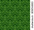 Green seamless wallpaper pattern - stock vector