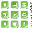Green sticker with icon 16 - stock vector