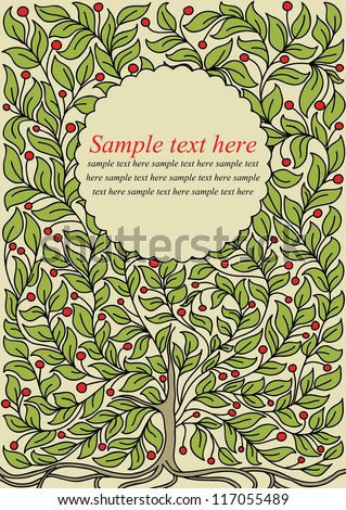 Green tree with fruits and place for your text, vector illustration - stock vector