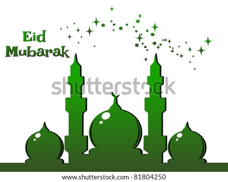green twinkle star background with mosque - stock vector