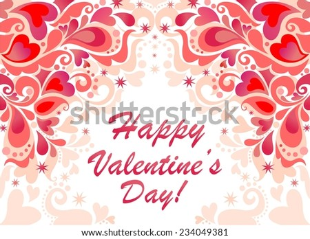 Greeting banner for Valentines day - stock vector