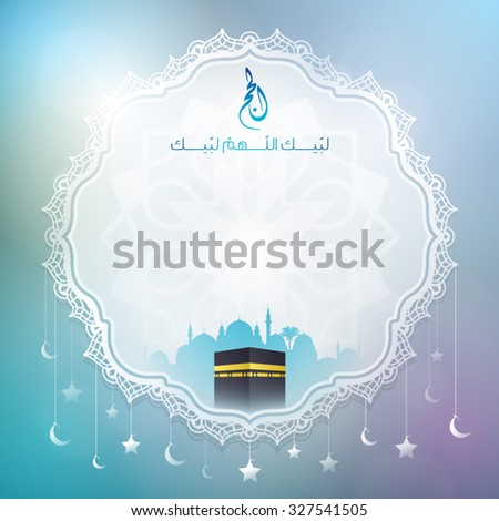 Greeting card background with arabic calligraphy for Hajj - Translation of text : Hajj (pilgrimage) Here I am, O Allah, here I am - stock vector