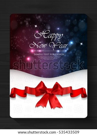 Greeting card design - Happy New Year