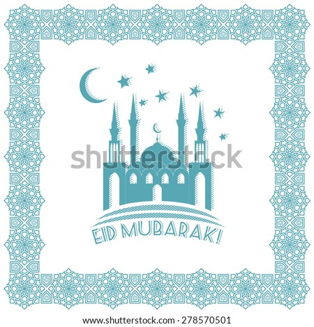 Greeting Card design with silhouette of mosque and stylish text Ramadan Kareem  - stock vector