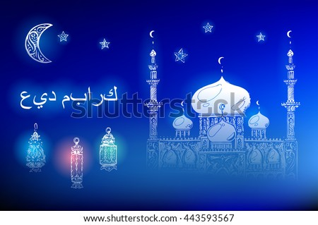 Must see Official Eid Al-Fitr Greeting - stock-vector-greeting-card-eid-mubarak-ramadan-and-eid-al-fitr-the-islamic-holiday-drawing-vector-443593567  Perfect Image Reference_41659 .jpg
