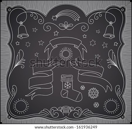 Greeting card elements designed in naive style as drawing with chalk on blackboard. Editable vector illustration. - stock vector