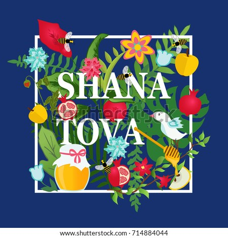 Greeting card jewish new year flowers stock vector 714884044 greeting card for jewish new year with flowers and traditional elements of holiday rosh hashanah m4hsunfo