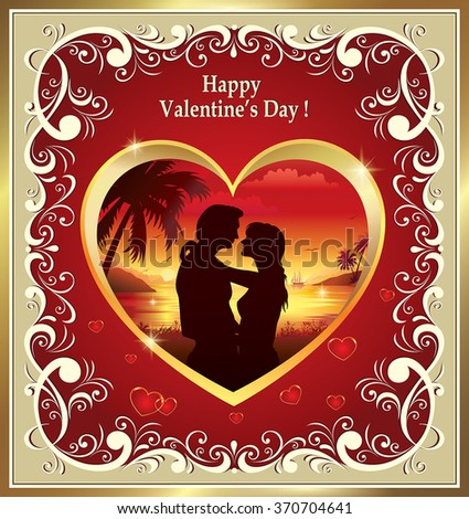 Greeting card for Valentine's Day with a silhouette of lovers in a frame with an ornament