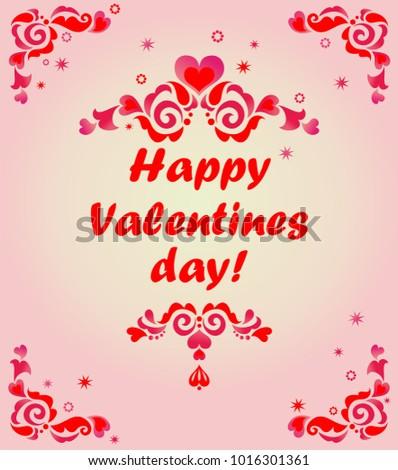 Valentines Greeting. valentine greetings cards 30 very best ...