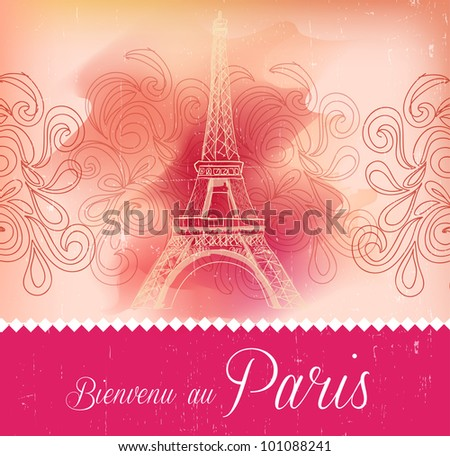 Greeting card from Paris - stock vector