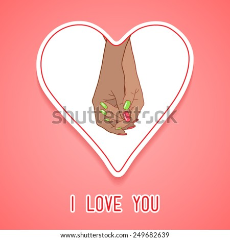"""Greeting card """"I love you"""" with a sticker heart with holding hands lesbian couple (dark skin) - stock vector"""