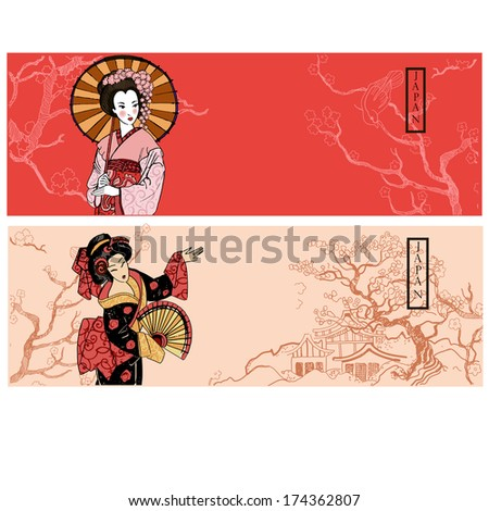 Greeting card japanese style vector illustration stock vector greeting card in japanese style the vector illustration of japanese woman in traditional clothes m4hsunfo