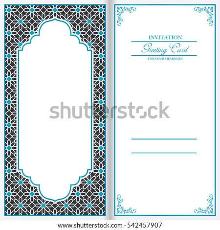 Greeting card india arabic muslim theme stock vector 542457907 greeting card india arabic and muslim theme m4hsunfo