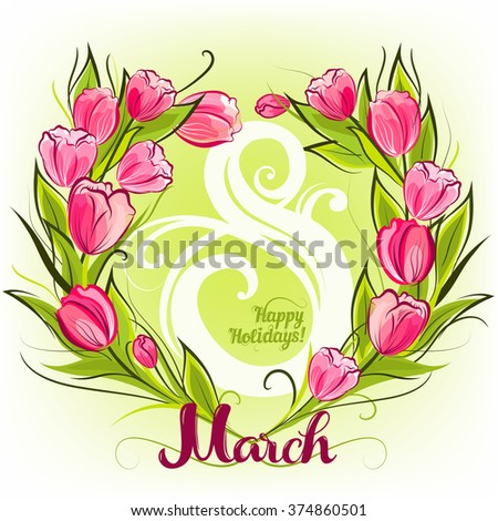 Greeting card 8 March with decorative tulips in shape of heart - stock vector