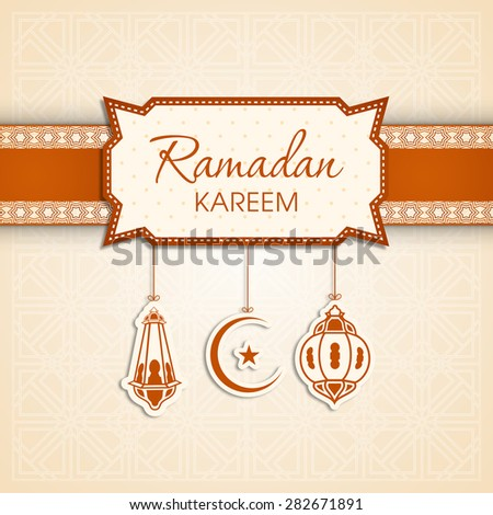 Greeting card of Ramadan Kareem with intricate calligraphy,moon and lamps for the celebration of Muslim community festival. - stock vector