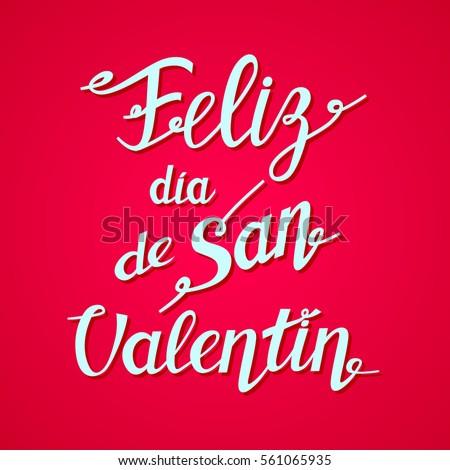San Valentine Images RoyaltyFree Images Vectors – Valentines Cards in Spanish