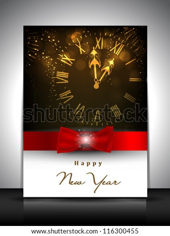 Greeting card or invitation card for new year celebration. EPS 10. - stock vector