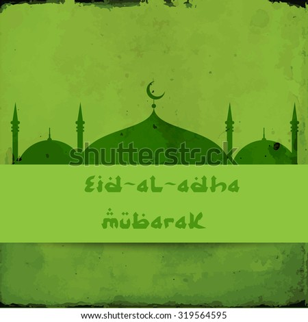 Greeting card or invitation for Moslem Community events. Vector illustration. Eid Mubarak Card.  - stock vector