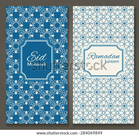 Greeting card or Invitation templates with Arabian ornaments for Festive Events of Muslim Community. Vector background - stock vector