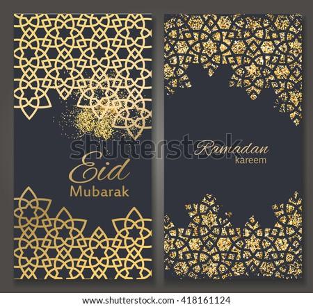 Greeting card invitation templates arabian ornaments stock photo greeting card or invitation templates with arabian ornaments for festive events of muslim community vector stopboris Choice Image