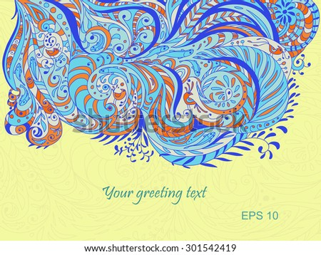 Greeting card or invitation with abstract background. lace hand drawn ornament . vector illustration.  - stock vector