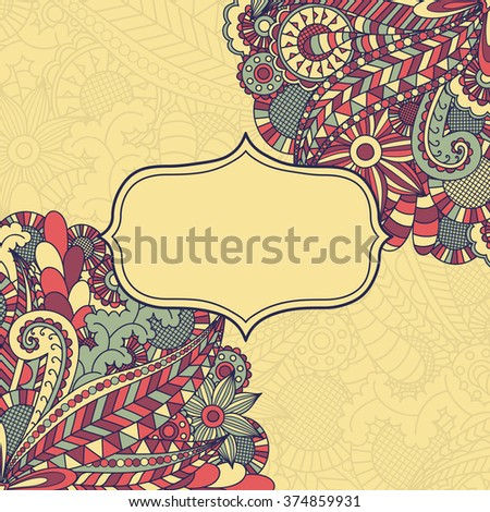 Greeting card template. Floral pattern. Hand drawn texture with flowers. Ornate background can be used for web page background, wallpaper, card, postcard, invitation, poster, cover, banner, sticker.