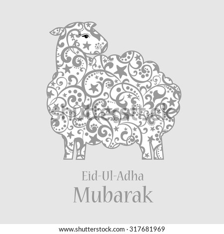 Eid Card Templates Eid Card Templates by LauramarsdenImages of – Eid Card Template