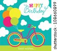 greeting card with cute bike. vector illustration - stock vector