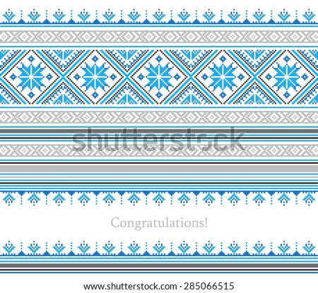 Greeting card with ethnic ornament pattern in different colors on white background. Vector illustration. From collection of Balto-Slavic ornaments - stock vector