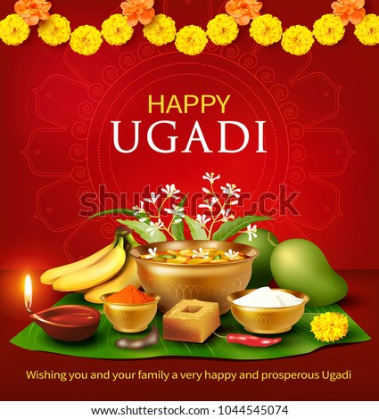 Greeting card traditional food pachadi all stock vector royalty greeting card with traditional food pachadi with all flavors for indian new year festival ugadi m4hsunfo