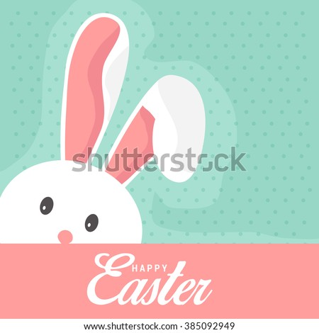 Greeting card with with white Easter rabbit Easter Bunny. - stock vector
