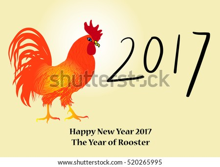 Greeting card 2017. Year of the Rooster. Chinese and Japanese new year.