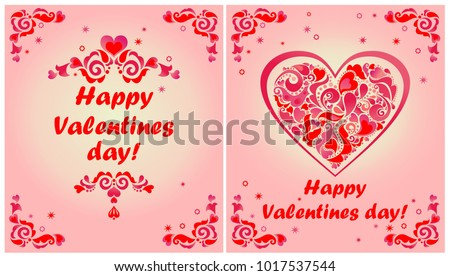 Greeting cards valentines day red floral stock vector 2018 greeting cards for valentines day with red floral decorative borders and heart shape m4hsunfo