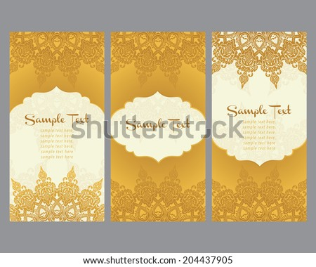 greeting cards with floral motifs in east style. Light gold background in persian style. Template design for wedding invitation. - stock vector