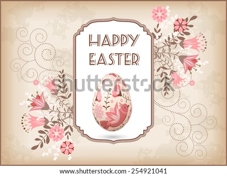 Greeting Easter card with egg and flowers. Vector. - stock vector