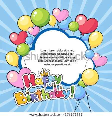 greeting happy birthdaycard blue cloud background