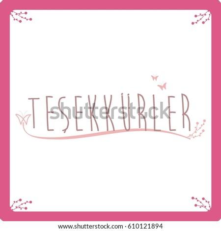 Greeting turkish stock photo photo vector illustration 610121894 greeting in turkish m4hsunfo