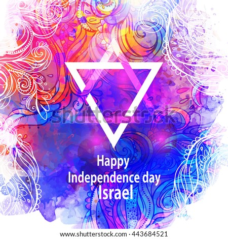 Gretting card Happy independence day of Israel. Blue color. Vector illustration Star of David on blue watercolor background Jerusalem Day - stock vector